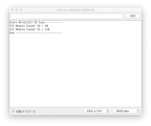 I2CDeviceScanner_result