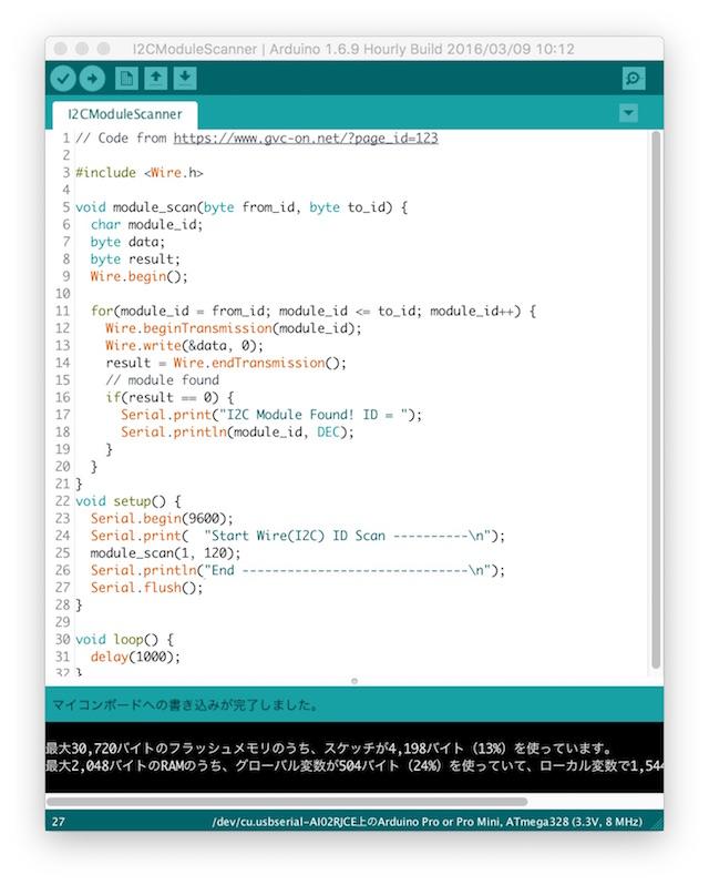 I2CDeviceScanner_sketch