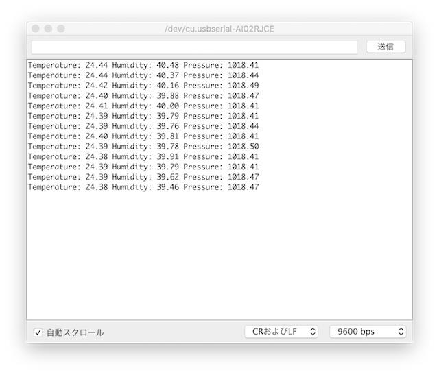 BME280_test_console