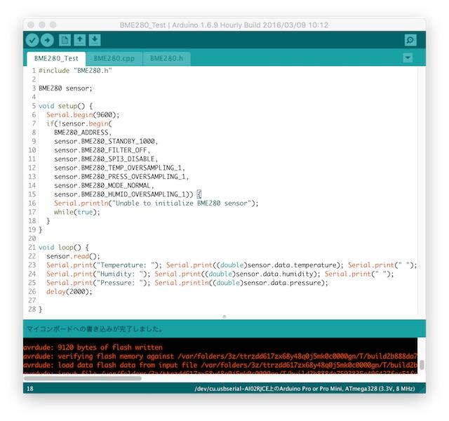 BME280_Test_ino