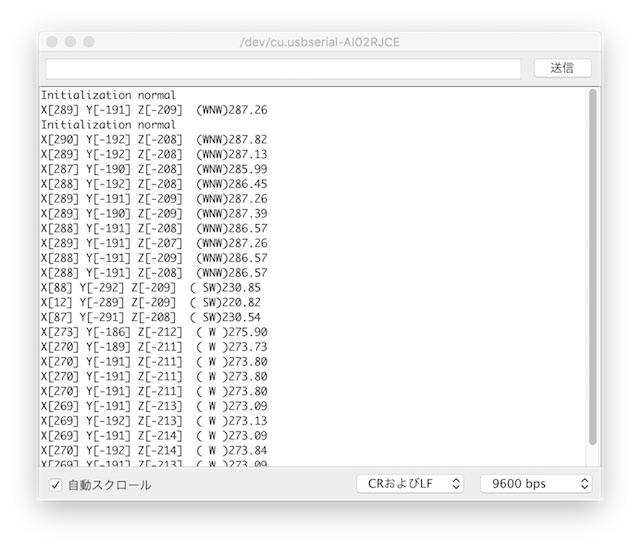 HMC5883L_test