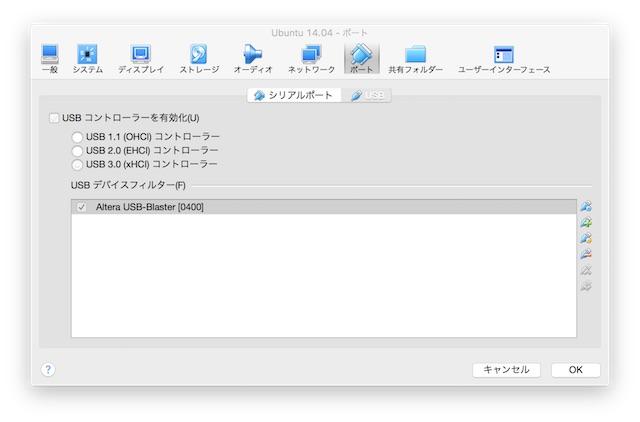 Vbox_Setting
